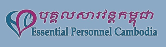 Volunteer with Essential Personnel Cambodia