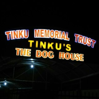 Volunteer with TINKU MEMORIAL TRUST