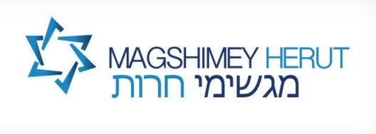 Volunteer with World Magshimey Herut