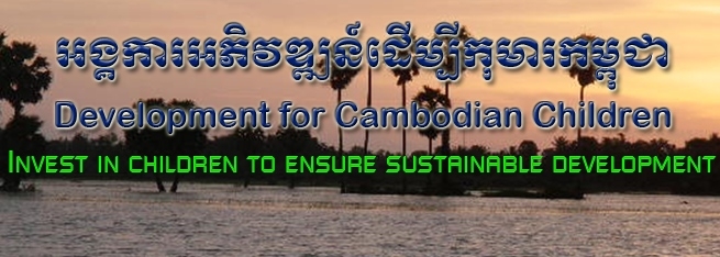 Volunteer with Development for Cambodian Children (DCC)