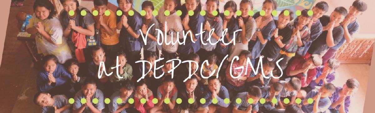Volunteer with DEPDC/GMS