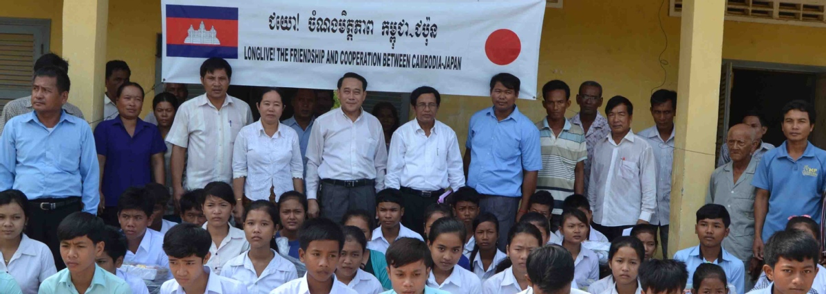 Volunteer with The Education for Development Fund Cambodia