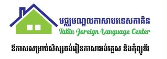 Volunteer with Takin Foreign Language Center