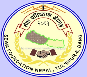 Volunteer with Sewa Foundation Nepal