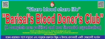 Volunteer with Barisal Blood Donors Club (BBDC)